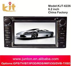 China high quality and cheap 2 din car dvd player bluetooth gps