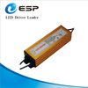 waterproof 18w led switch power supply 300ma for led street light