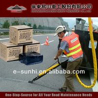 TE-I imprinted concrete sealant