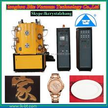Pvd vacuum multi-arc titanium nitride black color plating/coating machine