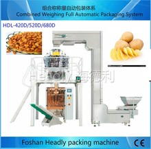Headly automatic sunflower seeds sugar packing and printing machine price