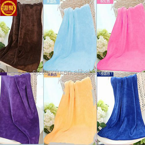 High absorbtion Solid Color Dyed Towels, Microfiber Cleaning Cloth, Terry Towel.jpg