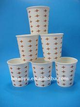 7oz paper cup