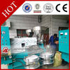 /product-gs/hsm-manufacture-iso-ce-corn-germ-oil-mill-oil-press-machinery-60233646168.html