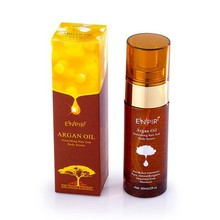 Morocco argan oil for dry and damaged hair