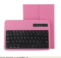 7inch 8 inch ABS hot selling wireless genuine leather case keyboard for ipad keyboard