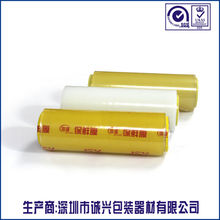 10 years factory in producing fresh wrap pvc cling film