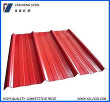 High quality full hard color coated lows sheet metal roofing sheet price