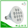 2014 New Design SMD Lamp Beads Indoor Grow Light Wholesale 16W LED Grow Bulb With E27/E40 From Sunprou