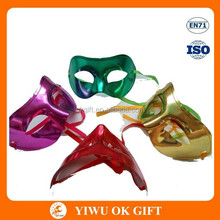 masquerade/sexy party mask Party accessory