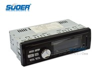 Suoer 50WX4 USB SD AUX radio car audio player mp3 player