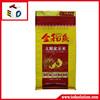 BEST RICE BAG Polypropylene PP Woven Rice Bags Braided Bag