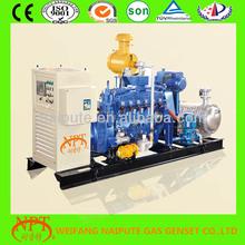 High quality gas generator price 80kw