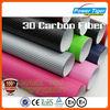 12x60 inch 3D Carbon Fiber Wrap