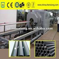 Hot sell PE hose extruding machine/PE hose extruder line