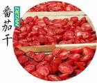 vermelho doce tomates secos para preços no atacado