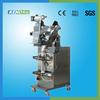 KENO-F112 coffee powder packaging machine used