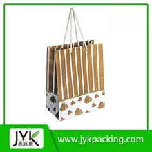 High Quality Paper Bag Small Wax Paper Bags Kraft Paper Bags Resealable