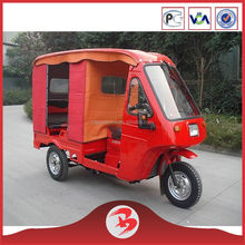 SX150ZK-A Sunshine 3 Three Wheel Moped 150cc passenger tricycle
