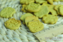 biscuits for dog,pet biscuits ,dry chicken flavored biscuits--Guangdong Yaho Mydog Biscuit