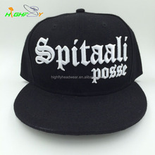 High quality brand directly factory custom 3d PUFF embroidery logo wool snapback cap adjustable baseball cap