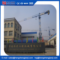 China supplier flat top travelling tower crane for sale