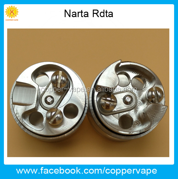 Coil deck of Narta Narba.jpg