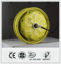 China brushless electric bicycle motor