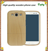 funny Wood Case for Samsung S3,for Samsung Galaxy S3 Wood Cover ,Wood Phone Case