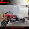 150CC Closed Cargo Box Tricycle for goods delivery/hot selling new product