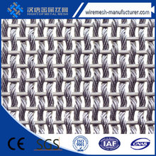 Environmentally Friendly Creative Weave Mesh(Factory)