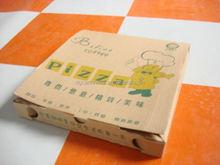 2015 hotsale customized 11 inch pizza box