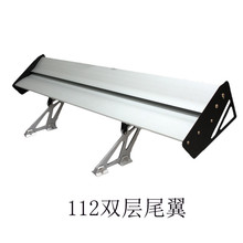 Generic Version Of The Car Modified Tail Have Radian Stretchable Black White Double Aluminum Rear Spoiler Race Car Wings