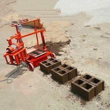 QMJ2-45 cheap concrete cement block making machine alibaba malaysia