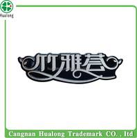 list of car logo and led car logo light for chrysler and key chain car logo peugeot