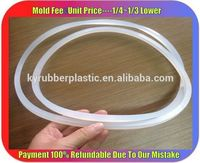 Cooker Silicone Seal / Home Appliance Silicone Seal Manufacturer / Food Grade Gasket Seal