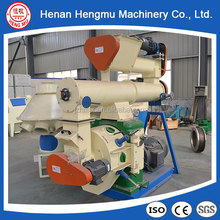 HENGMU Brand Best Selling Super Quality 1t dog food making machine with CE ISO SGS approved