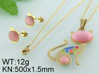 12g Cat Shaped Synthetic Opal Jewelry Gold Plated Fine Jewelry Set