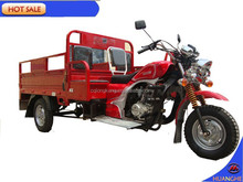 cheap double seat cargo tricycle