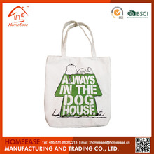 Foldable Eco Recycled Fabric Shopping Bag