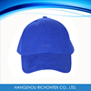 China gold supplier hot sale wholesale cotton cap,promotion cap,sport cap