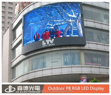 Outdoor P8 RGB SMD Display LED, led panel outdoor, sexi film download