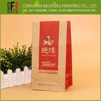 Cheap Price Best Selling Tiny Paper Bags