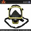 popular medical face shield visor from china