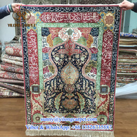 small 88x120cm turkish silk wholesale handmade muslim prayer rug