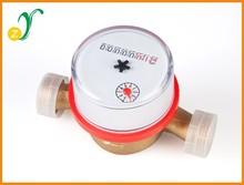 LXSG-13D plastic cap digital single jet magnetic flow meter