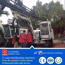 2015 new design coal mine drilling machine borehole drilling rig for sale