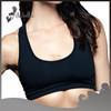 Wholesale active wear & gym bra & breathable sexy bra