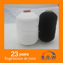 latex rubber cover yarn/thread 52# 63# 75# 80# 90# 100# raw white/blue good elasticity for coat pant men suit