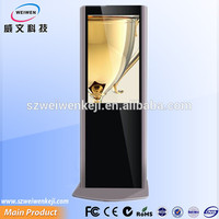 Professional design china store 42inch vertical lcd display lg tv lcd display panel